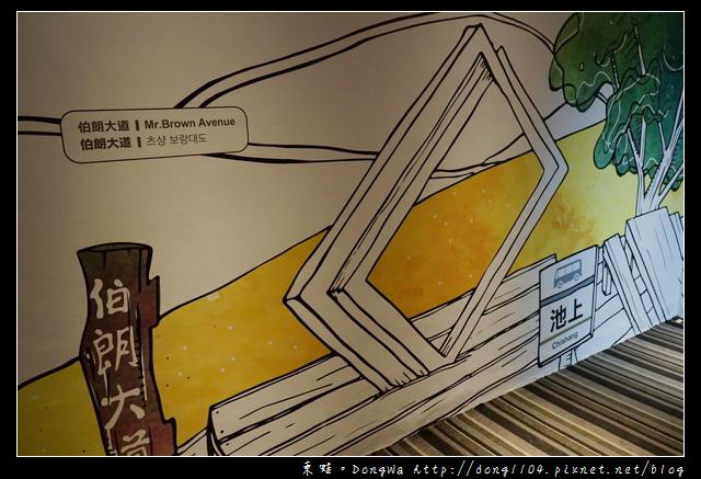 【台東住宿】台東市區住宿推薦|車站主題設計旅店 心旅VIP四人房|旅人驛站鐵花文創館