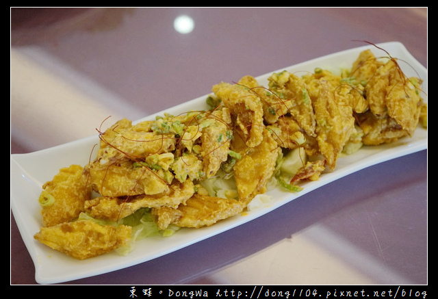 【新北食記】淡水海鮮餐廳 聚餐好選擇|老淡水餐廳海鮮料理