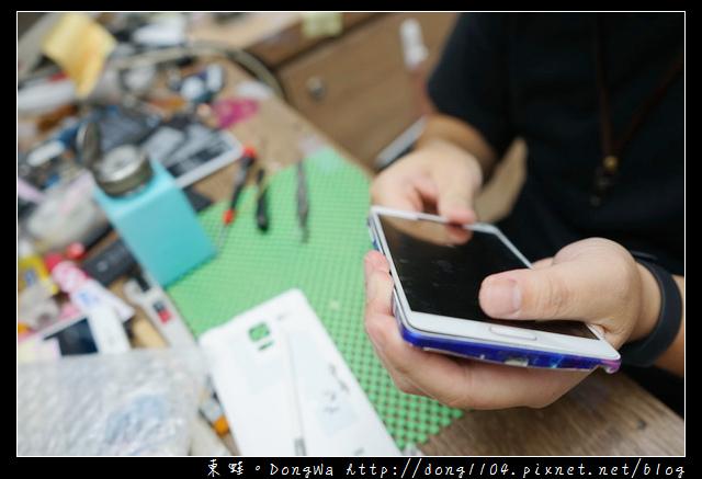 【台北手機螢幕維修】光華商場手機維修推薦|三星 NOTE4 螢幕更換|大不同手機急修館