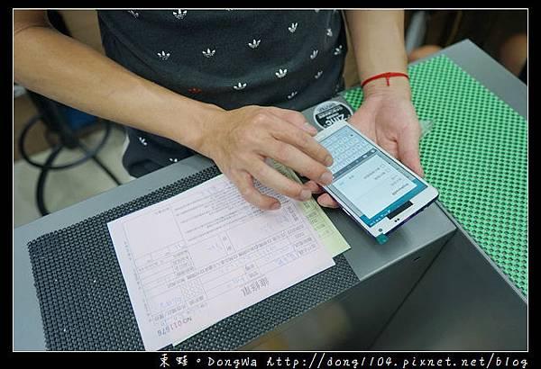 【台北手機螢幕維修】光華商場手機維修推薦 三星 NOTE4 螢幕更換 大不同手機急修館