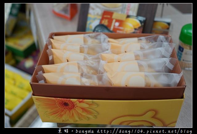 【台中伴手禮】台中名產伴手禮推薦|日治昭和3年創立 真正檸檬餅創始店|一福堂老店