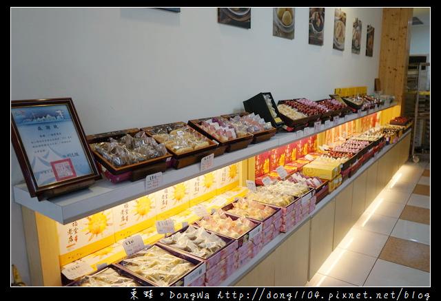 【台中檸檬餅】台中名產伴手禮首選|太陽餅 檸檬餅 龍香餅|一福堂老店自由店