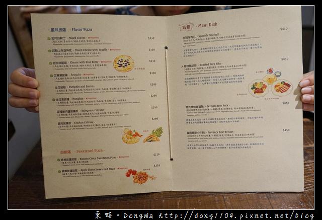 【新北食記】新店大坪林下午茶|義式風味・天然佐料・自養酵母|披薩斜塔 Pizza Tower 手作窯烤披薩、義大利麵