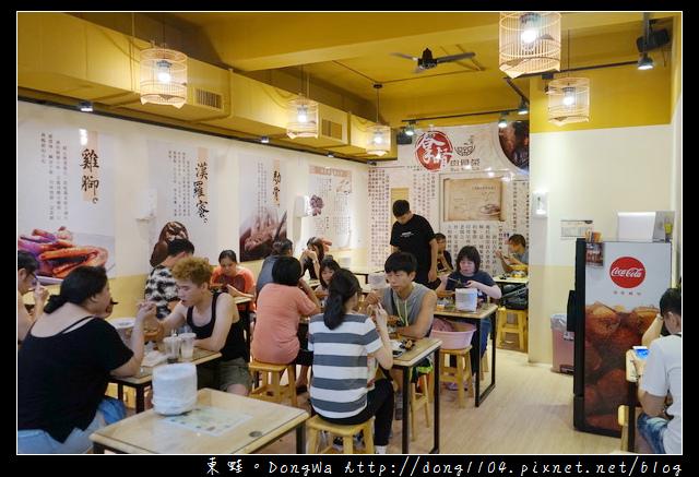 【新北食記】三重異國料理 三和夜市美食推薦|馬來西亞 拿督肉骨茶