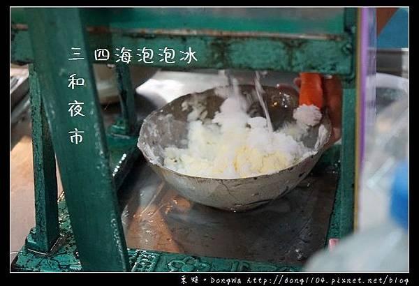 【新北食記】三重 三和夜市美食推薦|高CP值越南河粉 無名越南料理