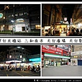 【三重住宿】三重平價住宿推薦 近捷運台北橋站 天台廣場|思泊客旅店-台北橋館 Sparkle hotel Taipei Bridge