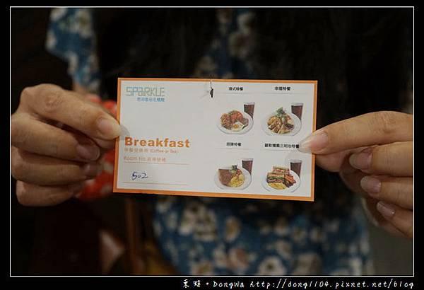 【三重住宿】三重平價住宿推薦 近捷運台北橋站 天台廣場 思泊客旅店-台北橋館 Sparkle hotel Taipei Bridge