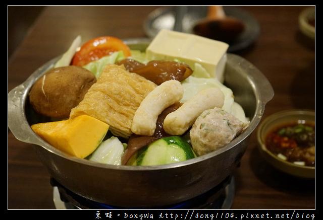 【桃園食記】桃園小火鍋推薦|百分百蔬果高湯|好神鍋優質平價小火鍋
