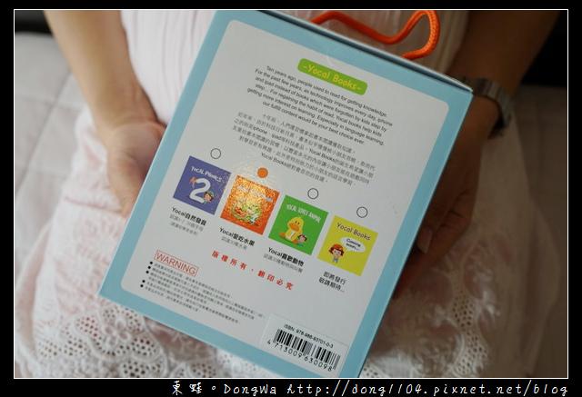 【開箱心得】YOCAL BOOKS 全球首創互動雙語有聲書|適合3-6歲孩童使用的有聲書