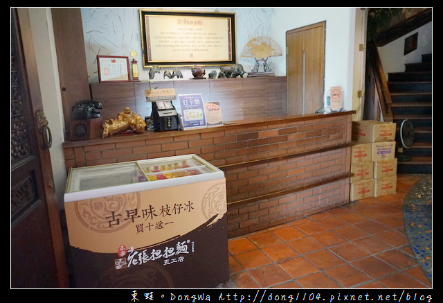 【新北食記】新莊牛肉麵|鄰近機捷新北產業園區站 創立20年|老張担担麵五工店