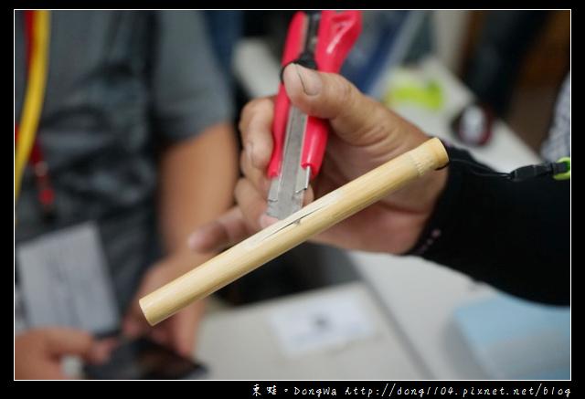 【高雄遊記】DIY 手作蘆笛 阿公阿媽必學|高雄市茄萣舢筏協會 二仁溪生態環境教室