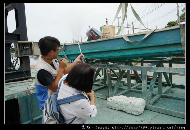 【高雄遊記】搭船遊二仁溪 探訪紅樹林 看彈塗魚打架 高雄市茄萣舢筏協會