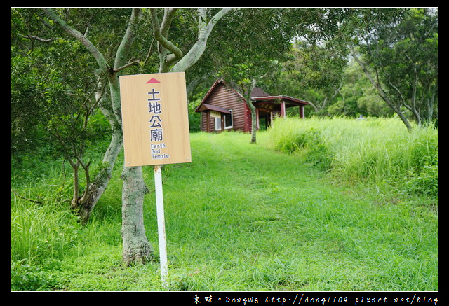 【墾丁住宿】小墾丁渡假村俱樂部設施介紹 戶外生態步道