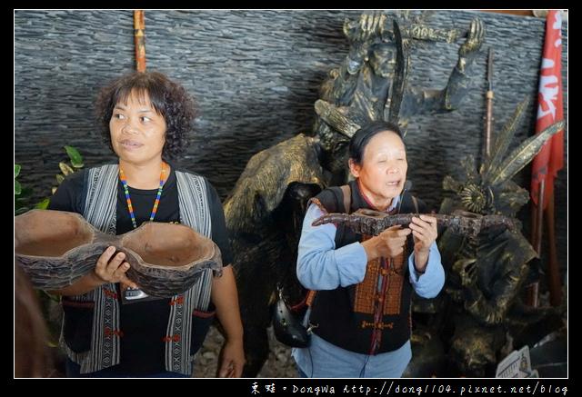 【屏東遊記】屏東來義免費景點|免費體驗射箭手文 原住民文物