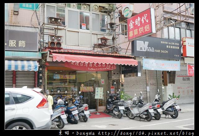 【桃園食記】龜山麵包店|一間只賣二種麵包的麵包店|金時代專業烘焙