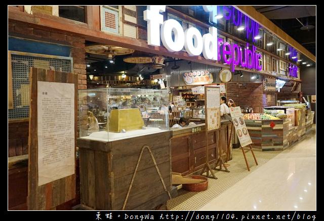 【新北食記】板橋新加坡料理 新加坡知名連鎖品牌| TOAST BOX 土司工坊|板橋大遠百大食代