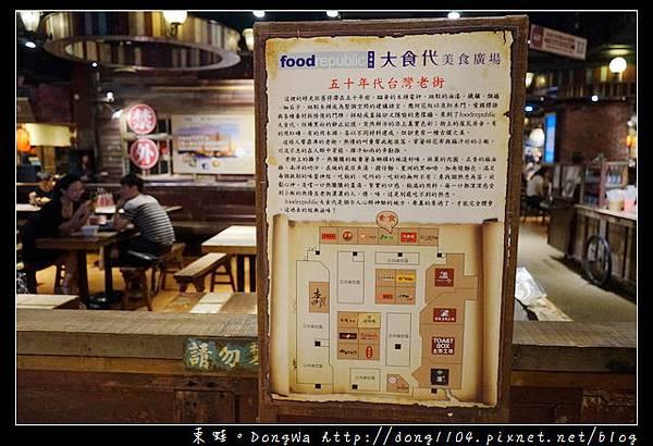 【新北食記】板橋新加坡料理 新加坡知名連鎖品牌  TOAST BOX 土司工坊 板橋大遠百大食代