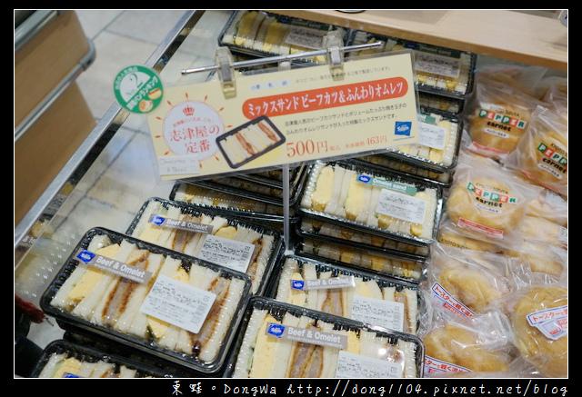 【大阪自助/自由行】京都美食推薦 京都車站早餐好選擇| SIZUYA BAKERY 志津屋麵包店 炸牛排歐姆蛋三明治
