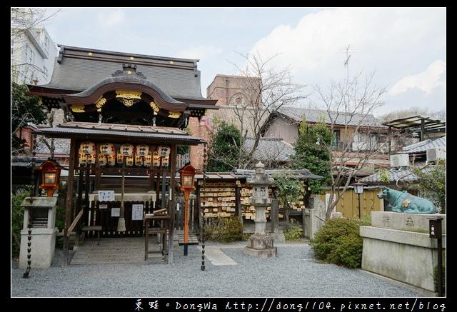 【大阪自助/自由行】京都免費景點|學業之神菅原道真誕生地|菅原院天滿宮神社