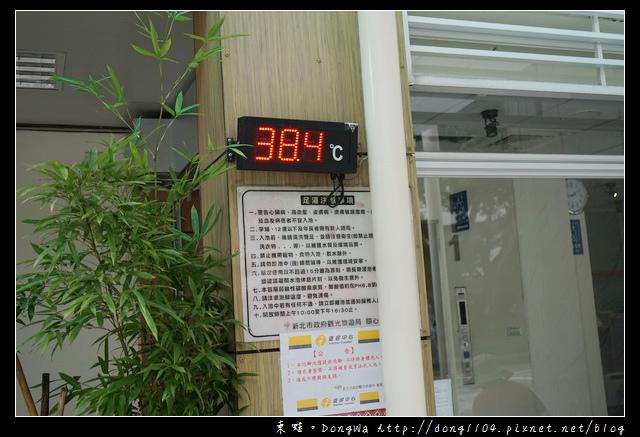 【新北遊記】烏來免費足湯|烏來遊客中心 提供廁所 飲水機 休息區 手機充電服務
