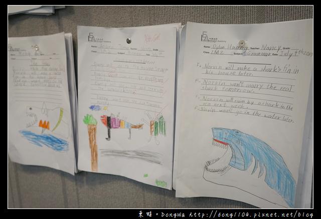【以馬內利美語參觀心得分享】全台第一間 Tier1 全美語補習班   使用美國當地小學 The IOWA Test