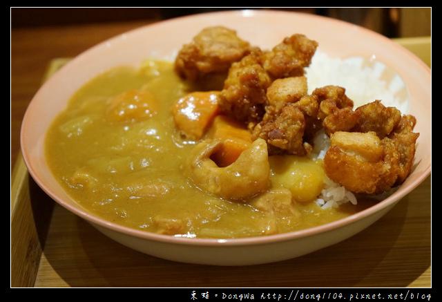 【台北食記】台北延吉街丼飯|美味炸雞咖哩飯|丼丼口食坊