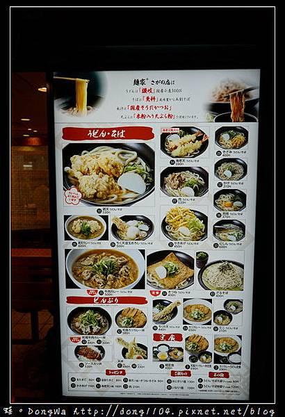 【大阪自助/自由行】京都車站月台美食推薦 烏龍麵+豬排飯只要600日圓 麺家プラスさがの