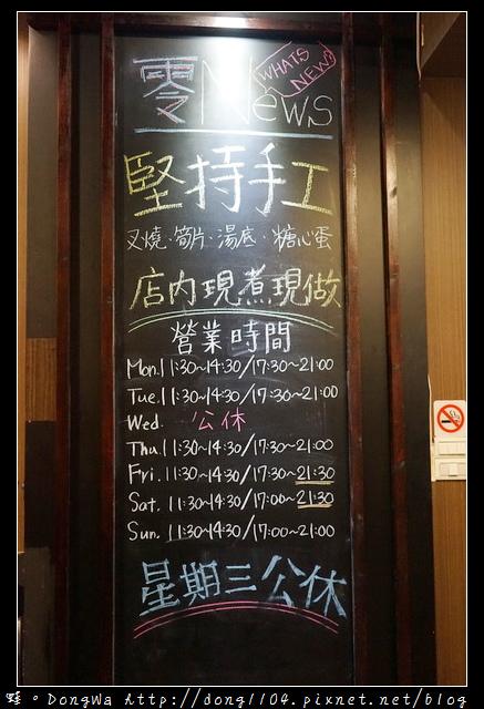 【台中食記】台中西區拉麵推薦|純正東京日式拉麵味 傳承池袋大勝軒|麵屋零拉麵店