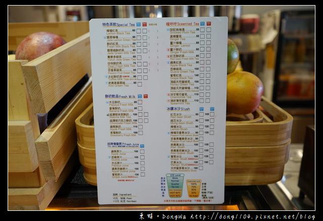 【新北食記】淡水下午茶 冰品推薦|手作蛋糕 慢磨原汁 免費充電|許甜記水果甜點專賣
