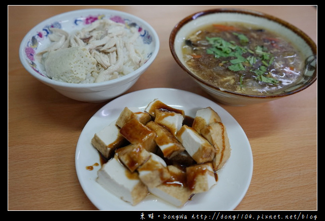 【桃園食記】蘆竹南崁宵夜|平價美味 蒸蛋雞肉飯|阿國師嘉義火雞肉飯