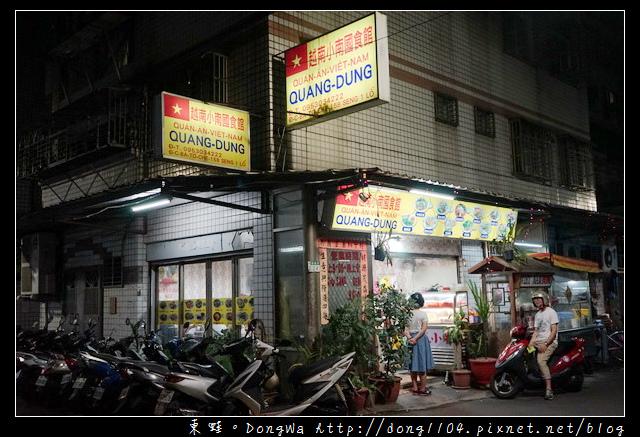 【新北食記】新莊越南料理|美味牛肉河粉 生春捲|越南小南國食館
