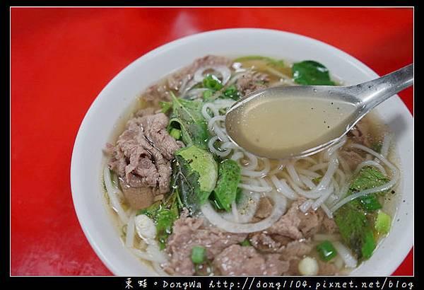 【新北食記】新莊越南料理 美味牛肉河粉 生春捲 越南小南國食館