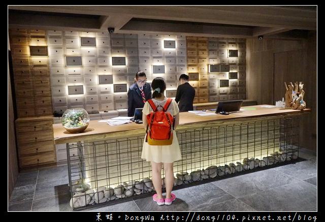 【台北住宿】台北松山南京東路商務旅館 台北東旅飯店 HOTEL EAST TAIPEI 近南京三民站