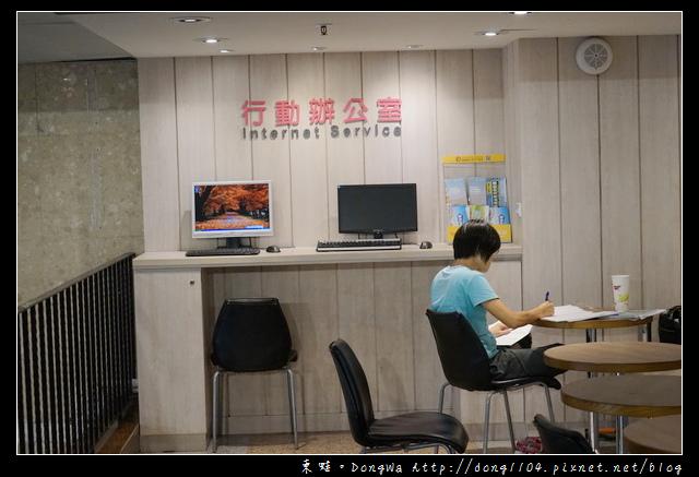 【古坑服務區】台灣國道休息區好好玩|西洋棋廣場區 兒童遊憩區 水舞廣場