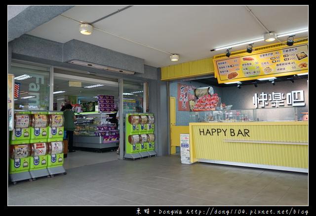 【新營服務區】台灣國道休息區好好玩 兒童遊戲小火車 全家便利商店 周氏蝦捲