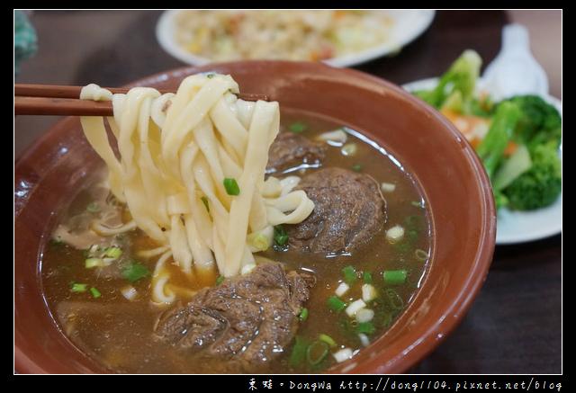 【新竹食記】關新路小吃|超值套餐系列 美味牛肉麵|關新刀切麵食館