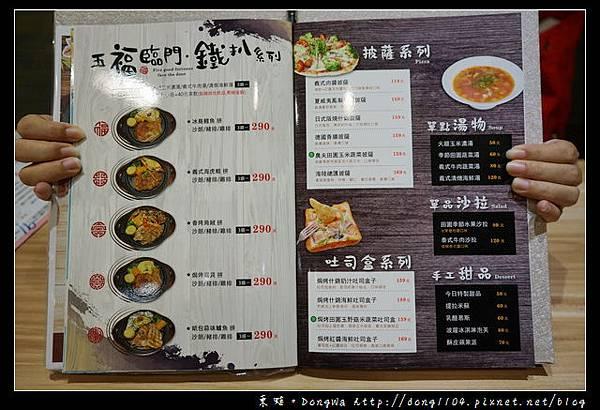 【新北食記】新莊義式料理|平日商業午餐只要85元|MS.YE LU 義式廚房