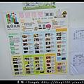 【台南遊記】騎腳踏車暢遊台南後壁各景點 慢慢租車站 台灣好行關故線觀光護照