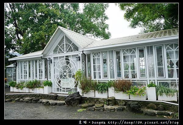 【台南食記】關子嶺下午茶 白色浪漫景觀玻璃屋 卡薩布蘭加.午茶時光 景大渡假莊園