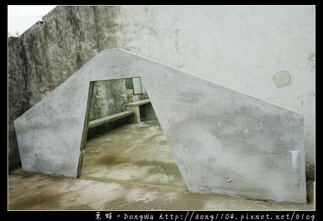 【台南遊記】後壁農村景點推薦 村是美術館 美術館是村 土溝農村美術館