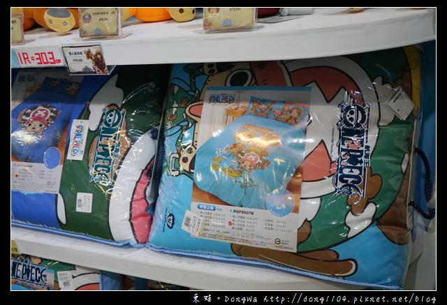 【西門町台灣航海王專賣店】台灣限定中秋鳳梨酥牛軋糖禮盒|官方授權開學季商品