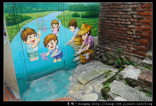 【新莊免費景點】新莊路二七八巷 新莊廟街挑水巷3D彩繪