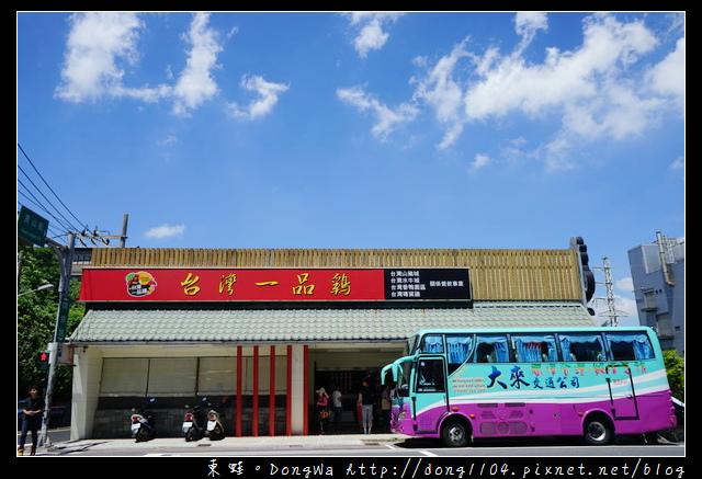 【桃園自在遊】在地烤雞中式料理 台灣一品雞 雞油拌飯免費吃到飽