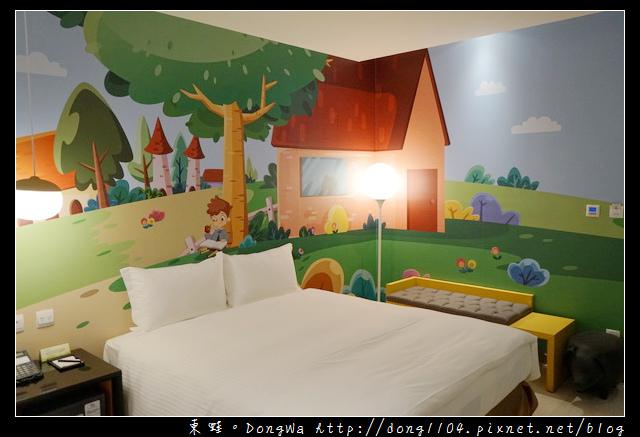 【台中住宿】台中親子飯店推薦|兒童繪本彩繪房 兒童遊戲區|星漾商旅中清館