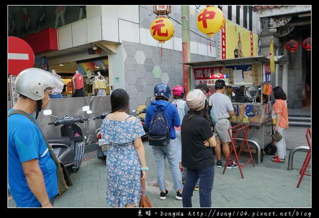 【新北食記】新莊潤餅捲|新莊慈佑宮前 排隊人氣小吃