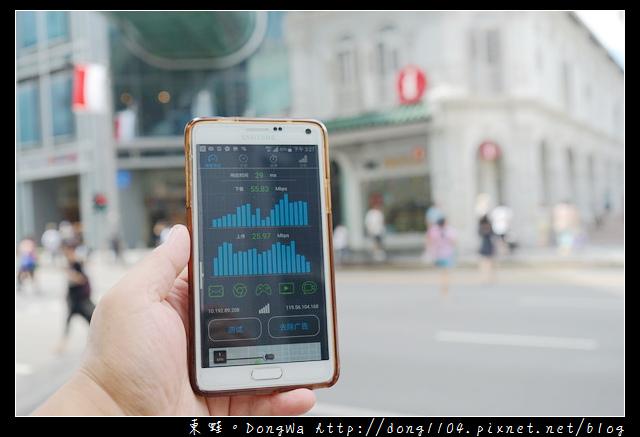 【新加坡自助/自由行】新加坡 4G 上網卡心得分享 | KLOOK 客路 M1 旅遊SIM卡