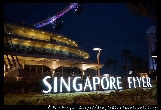 【新加坡自助/自由行】輕鬆玩遍新加坡3個/5個熱門景點| iVenture · 新加坡Flexi自選景點通票 KLOOK 客路