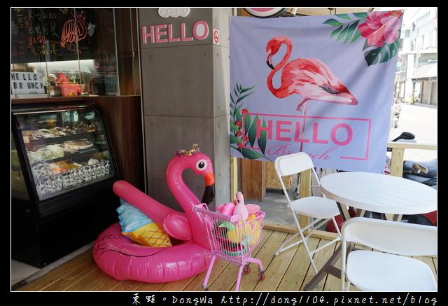 【中壢食記】中原大學早午餐|紅鶴主題 IG打卡|Hello Brunch Caffe&Cake