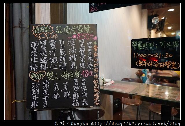 【宜蘭食記】礁溪鐵板燒|80元起吃到飽 白飯湯飲料無限供飲|鴻航鐵板燒