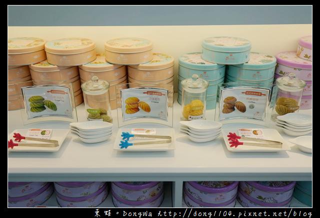 【開箱心得】台北東區伴手禮禮盒推薦|客製化手工現烤曲奇餅| O'S COOKIE 歐詩曲奇